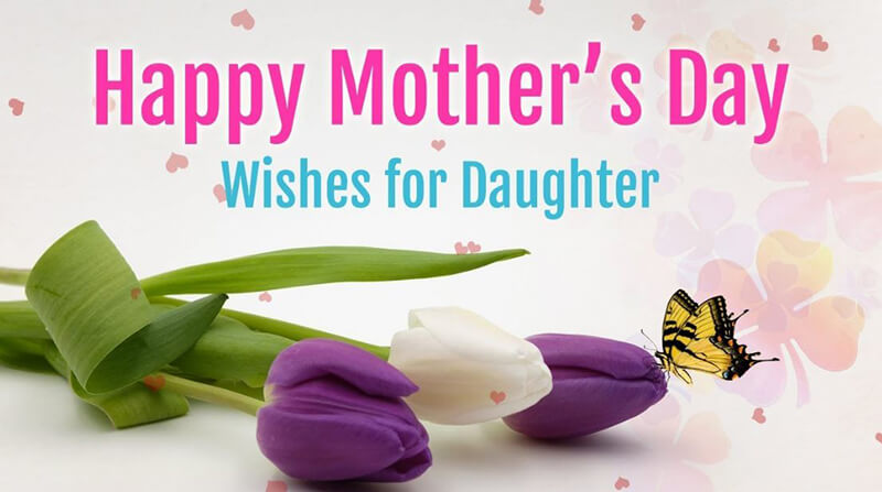 Mother's Day Images For Daughter - 1