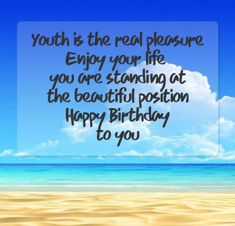 20th Birthday Messages For Son - 7