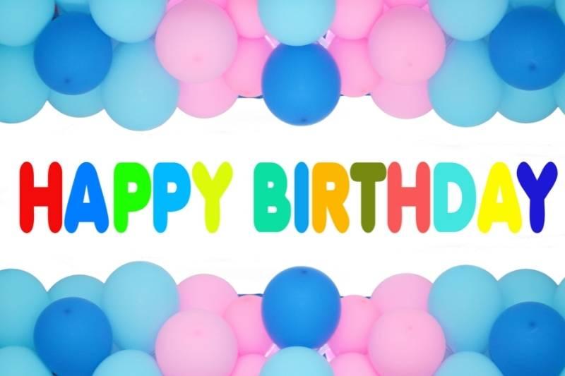 Happy 23rd Birthday Images - 28