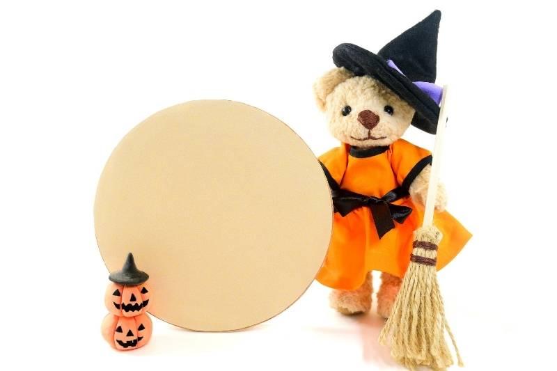 Happy Halloween Pictures - 1