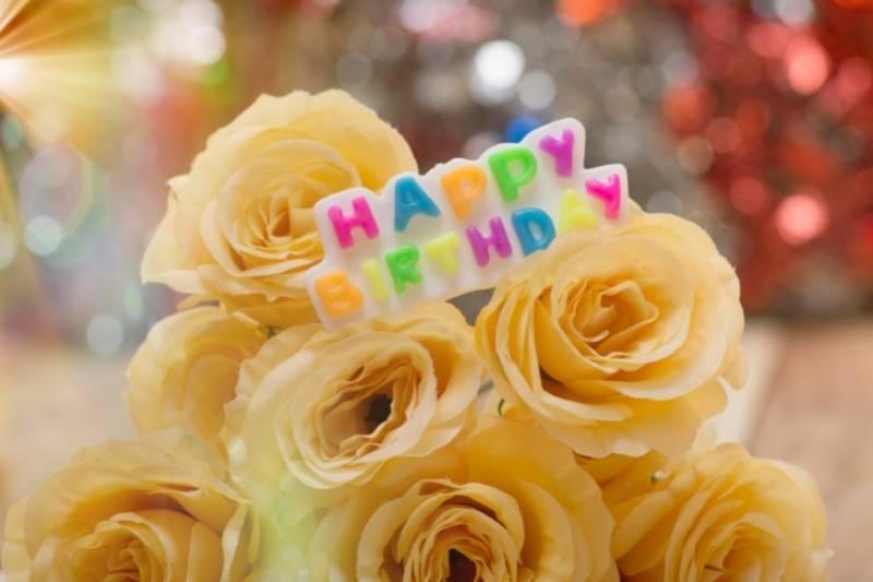 Religious Happy Birthday Images - 20
