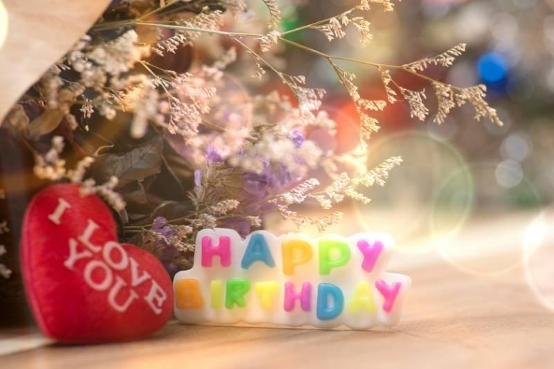 Religious Happy Birthday Images - 24